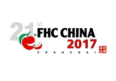 brazzale press expo fiere fhc china 2017